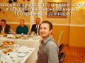 Я жру на сэкономленные 100 грн )