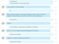 skype2))